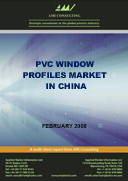 Plastic window profiles in China