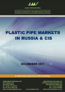 Plastic pipe markets in Russia & CIS